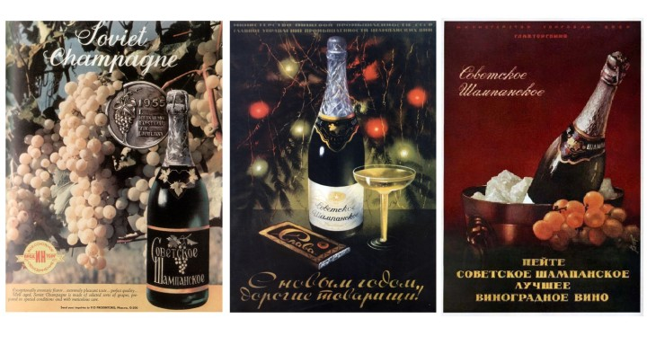 "The History of ""Soviet Sparkling Wine"""